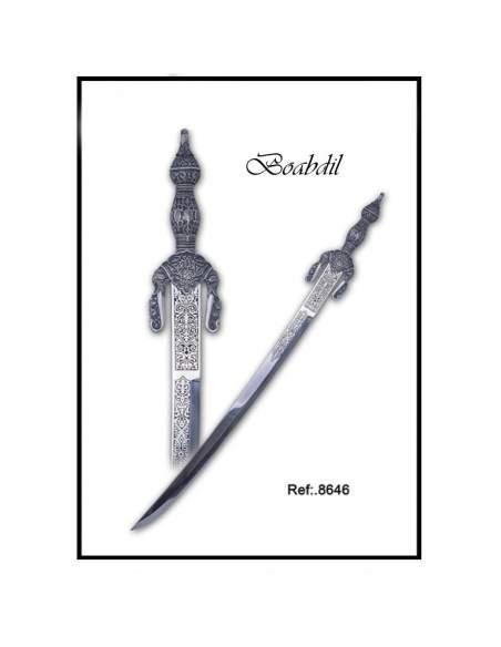 Espada Cadete Boabdil (Plata)